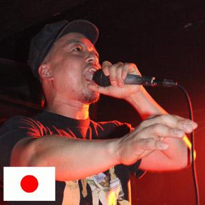f_ht_20140910_kenvolcano_kumamoto_00