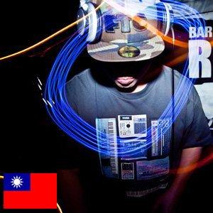DJ Vicar