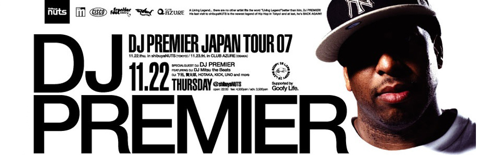 f_lp_20071122_djpremier_001