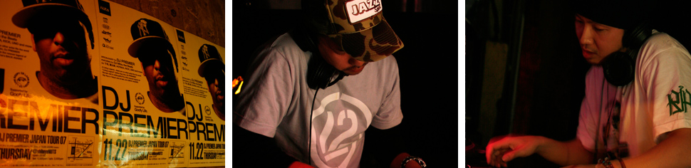 f_lp_20071122_djpremier_002